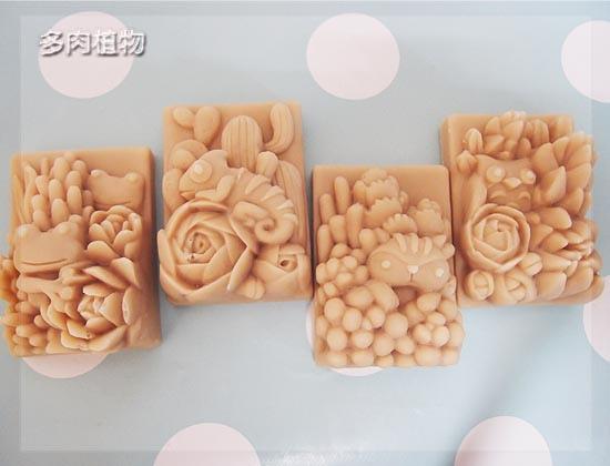 皂形表5-13