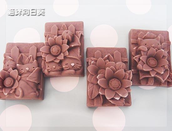 皂形表5-12