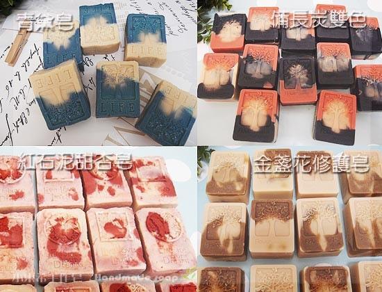 皂形表5-暈染