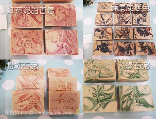 皂形表5-渲染皂