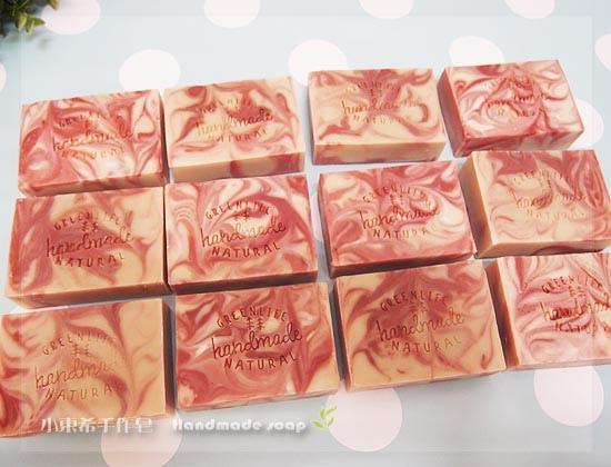 粉紅石泥乳皂 5Y+1200g