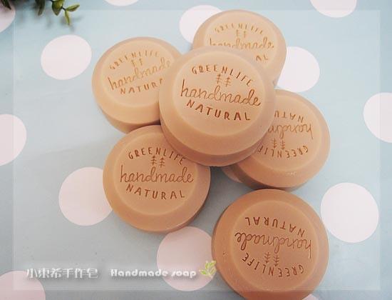 柔膚嬰兒皂(無精油無味) 0m+600g