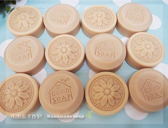 柔膚嬰兒皂(無精油無味) 0m+1200g