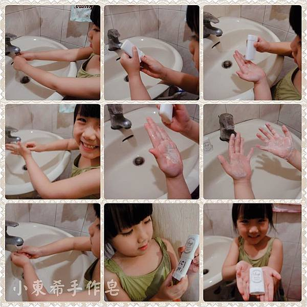 隨身洗手皂