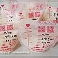 母乳含袋總重約:1265G