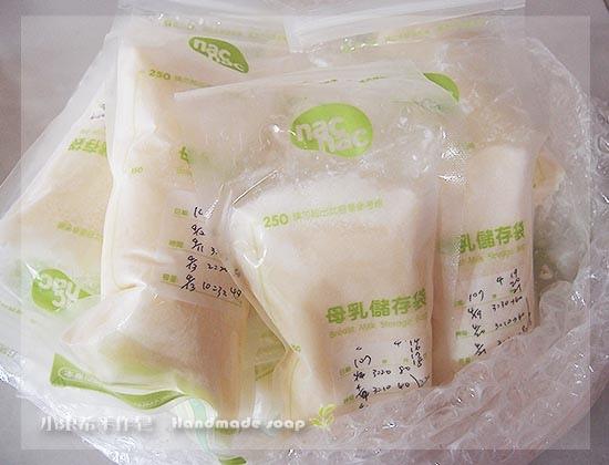 母乳含袋總重約:2634G