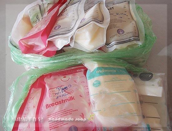 母乳含袋總重約:2530G