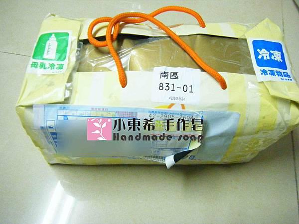母乳冰棒19包含袋總重2325g