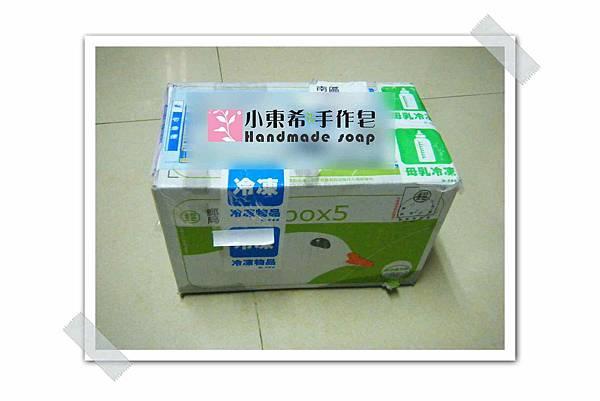 母乳冰棒含袋總重約:1640g