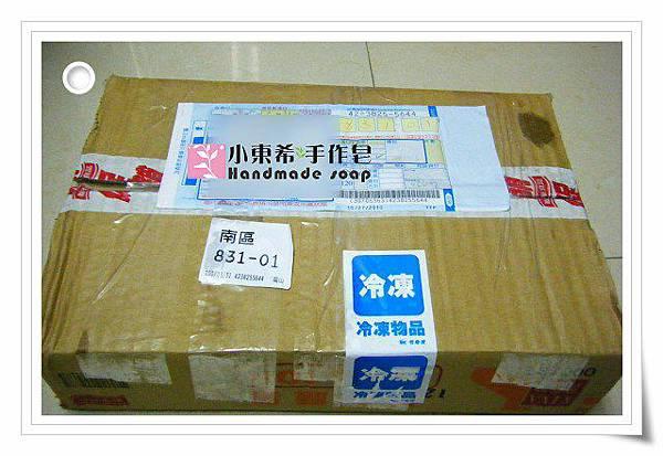 母乳冰棒含袋總重約:1140g