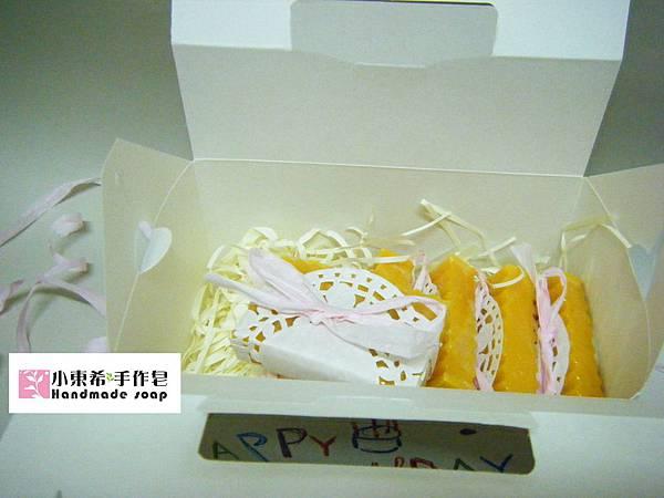 生日禮盒內裝6塊南瓜皂
