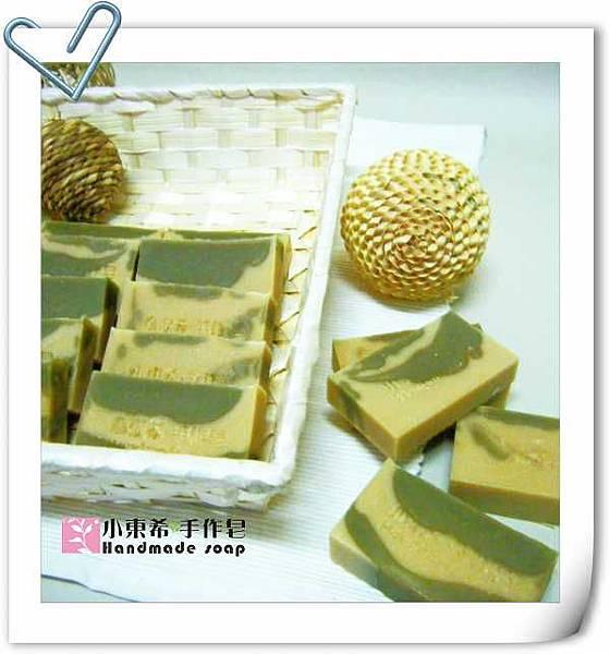 綠石泥乳皂.jpg