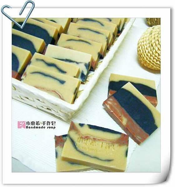 備長炭抗菌乳皂4.jpg