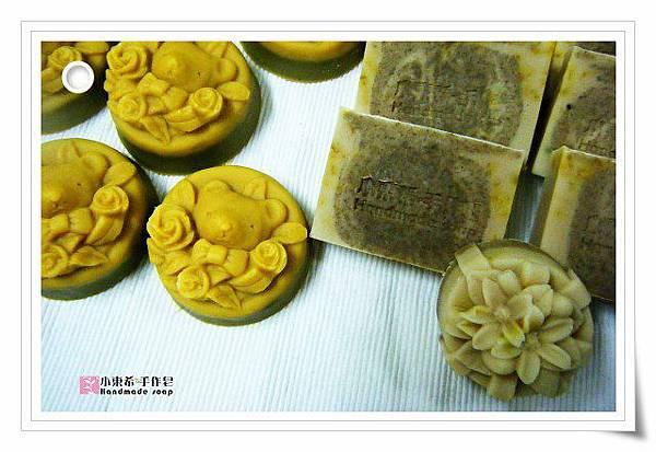 香茅艾草平安皂600g金盞花修護寶貝皂600g