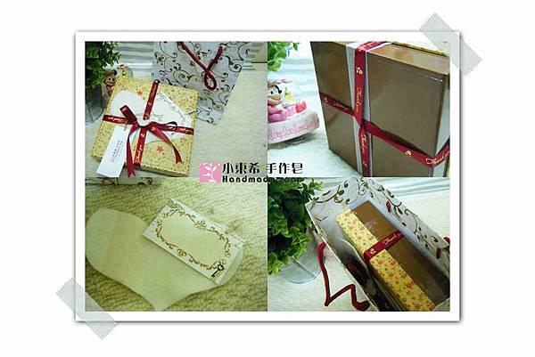 聖誕節禮盒