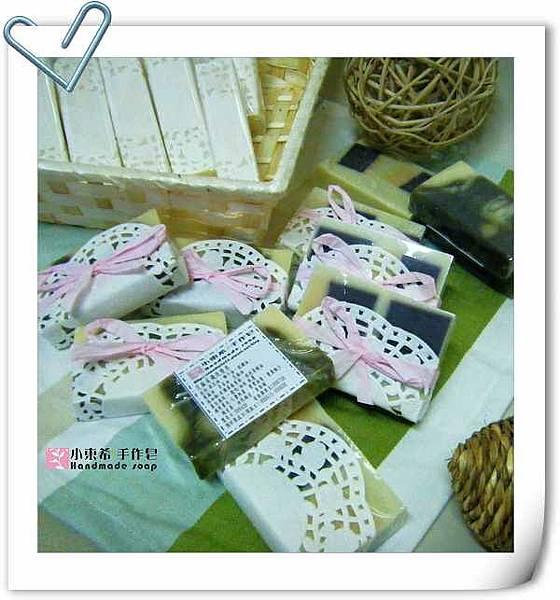 洗髮皂及馬賽紫草皂2.jpg