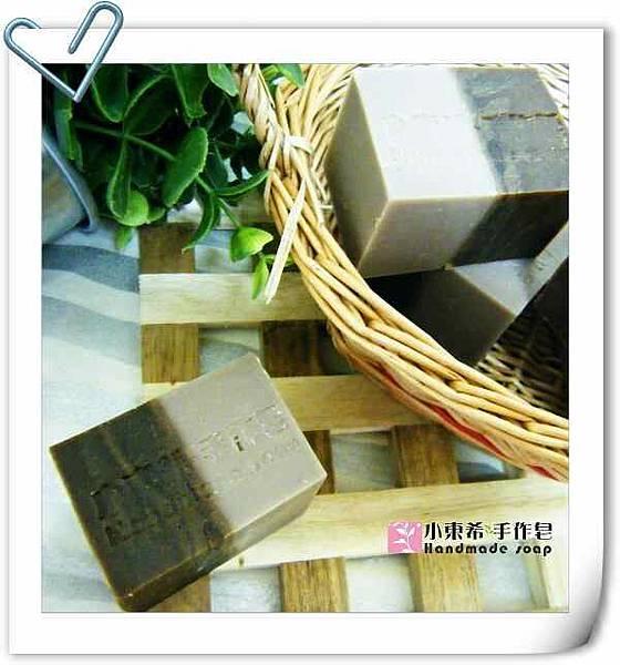 蘆薈紫草皂5.jpg