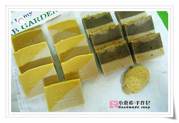酪梨寶貝皂600g金盞花修復皂600g