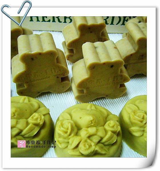 酪梨寶貝皂600g薏仁白晳乳皂 600g