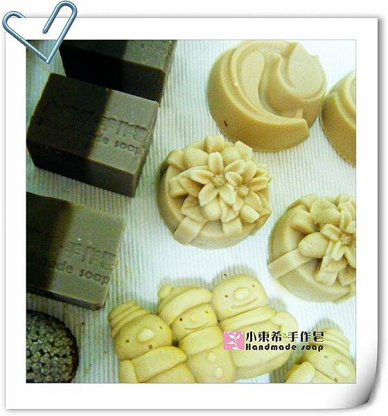 蘆薈紫草舒緩皂600g薏仁白晳乳皂600g