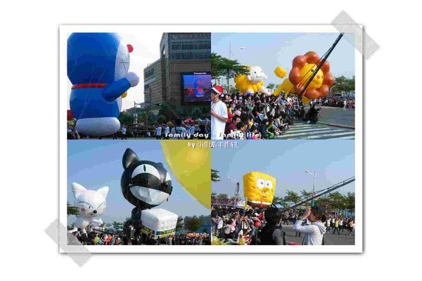 百年元旦大型汽球遊行
