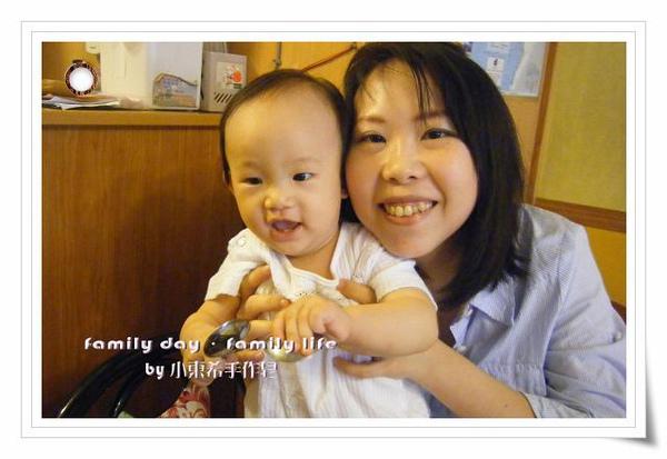 小東希媽咪與小東希
