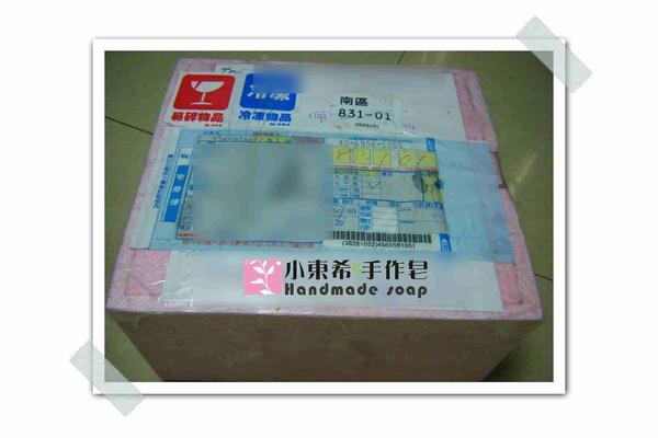母乳冰棒含袋總重約:970g