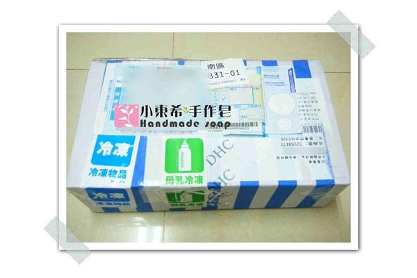 母乳冰棒含袋總重約:1030g