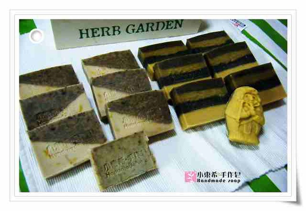 金盞花修護寶貝皂600g三色天然寶貝皂600g