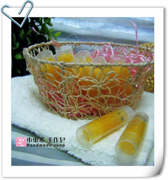 甜橙修復護唇膏