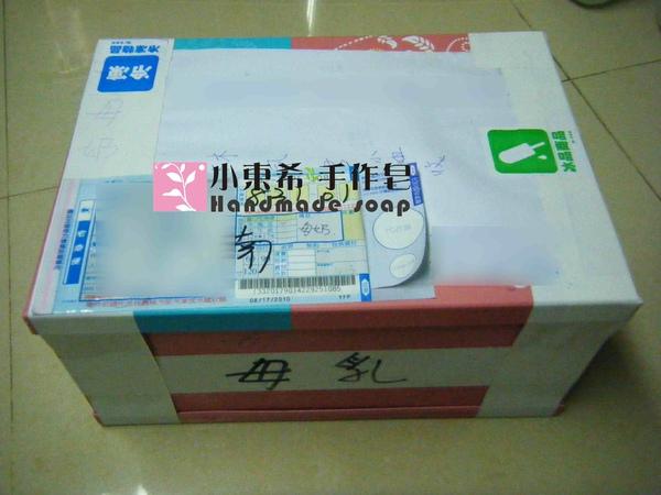 母乳冰棒27包含袋總重2000g