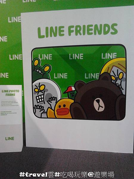 line特展