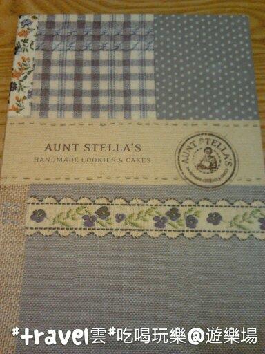 Aunt Stella's