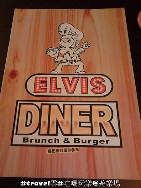 Elvis Dinner
