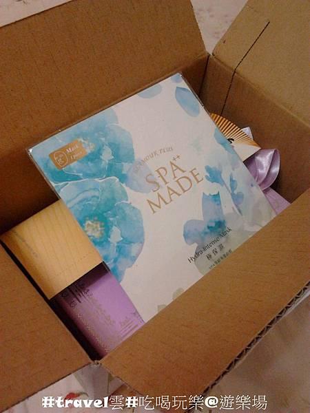 butybox 8月體驗盒