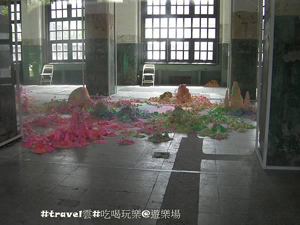 松山文創園區+松菸誠品