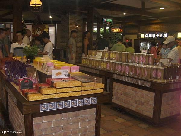 山寨村X雅典蛋糕密碼店