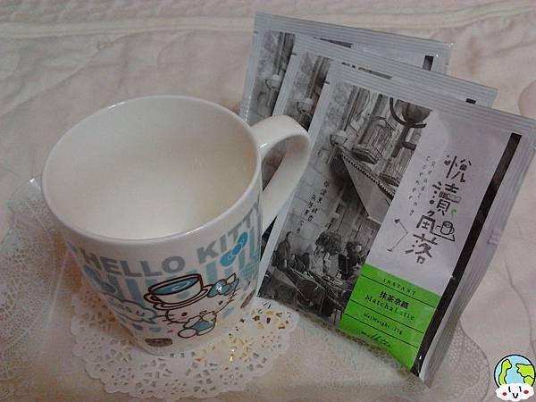 悅讀角落-抹茶拿鐵