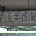 義法13日(去程高鐵+接駁)