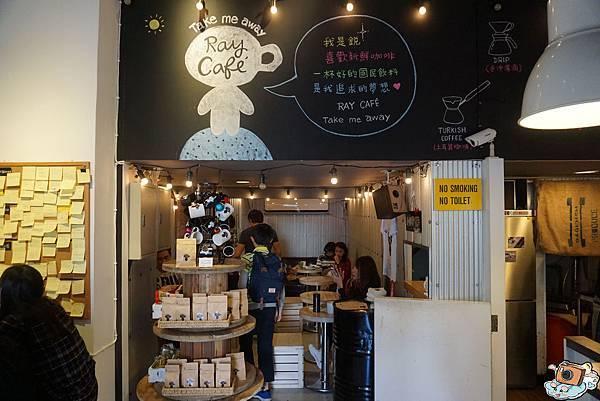 Ray Cafe