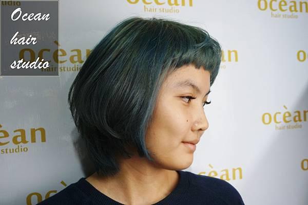 Océan hair studio