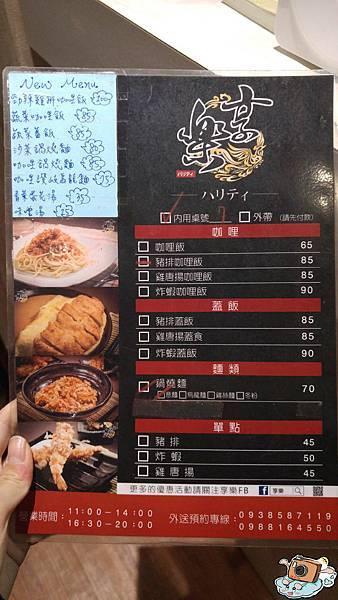 竹女附近平價美食報你知