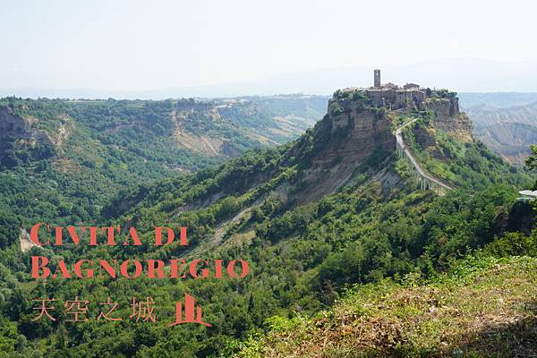 義法13日(Civita di Bagnoregio)