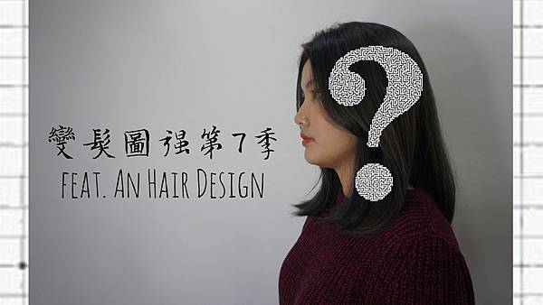 An Hair Design