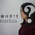 An Hair Design