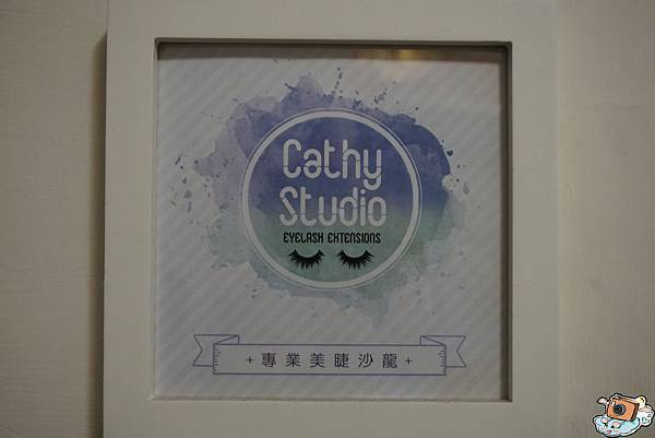 Cathy Studio