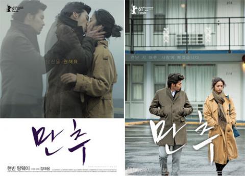 """酷懶新作—電影""""晚秋""""OST—如果可以挽回"""