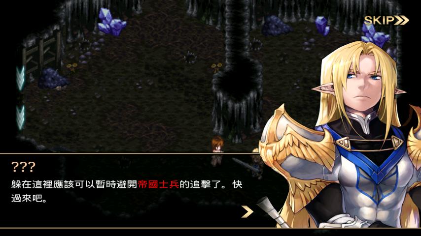 screenshot_2012-08-10_0127
