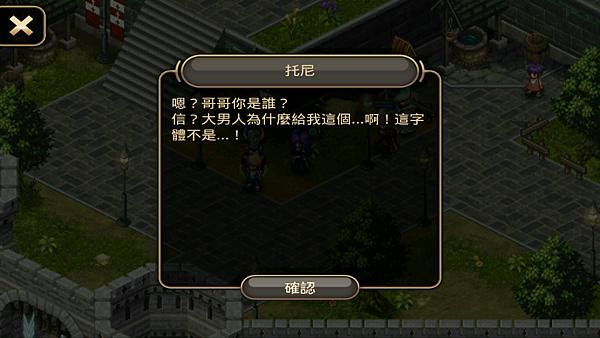 screenshot_2012-08-12_2331