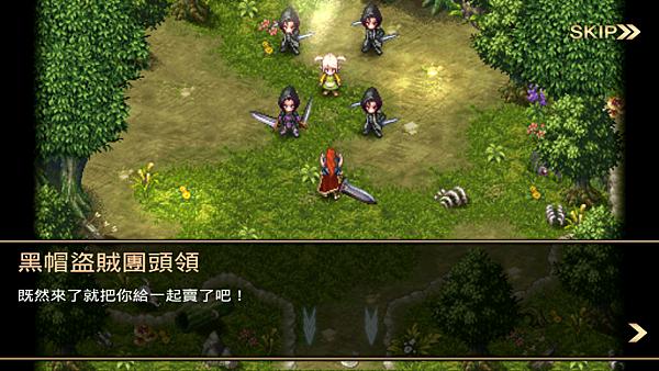 screenshot_2012-08-14_0351